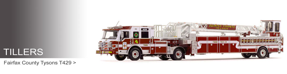 Shop museum grade tillers including Fairfax County T429!